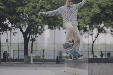 China Skate
