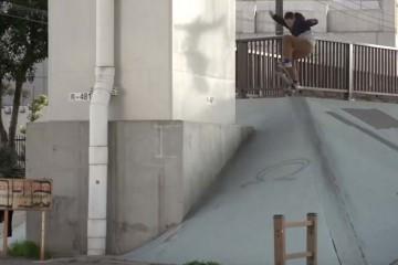 Japan DC Skate